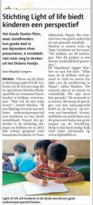 site-nieuws-lol-in-de-krant-2